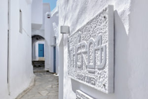 Living Theros Luxury Suites Tinos – Gallery (11)