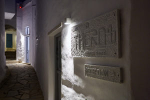 Living Theros Luxury Suites Tinos – Gallery (7)